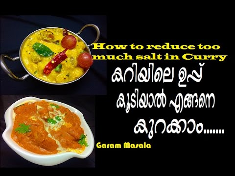 Tips to reduce too much salt in Curry