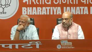 Download Press Conference by Shri Amit Shah at BJP Head Office, New Delhi : 17.05.2019 Video