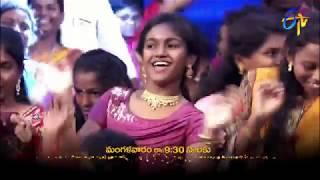 Manam | 19th November 2019 | Latest Promo | ETV Telugu