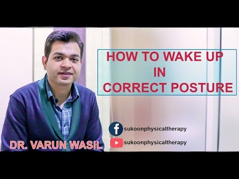 Tips to get up from bed in the morning: correct way | Subah kese uthe / सुबह कैसे उठे ?