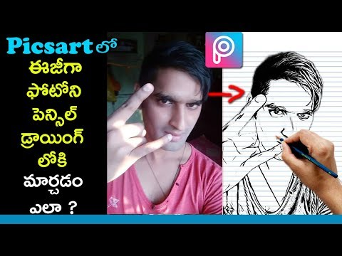 How To Change Photo To Pencil Drawing in picsart ? | Sketch Effect | Picsart Photo Editing Tutorial