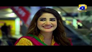 Mera Ghar Aur Ghardari - Episode 12 Best Moments | HAR PAL GEO