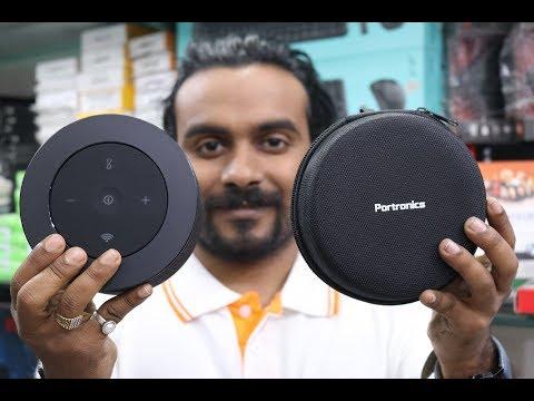 Portronics Sound Cake POR - 781   Unboxing   Sound Test  Review