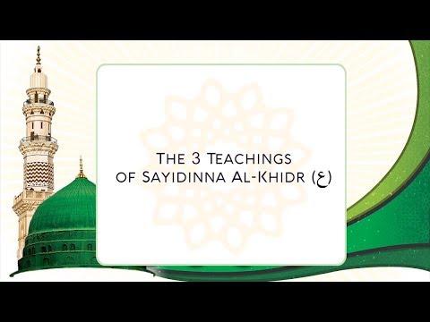 E42 - 3 Tests for Believers Tafsir Surah Kahf Sustenance, Ego, Service ★ Divine Love: Hub-E-Rasul ★
