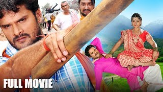 SUPERHIT BHOJPURI Movie 2018 | KHESARI LAL YADAV & KAJAL RAGHWANI | HD