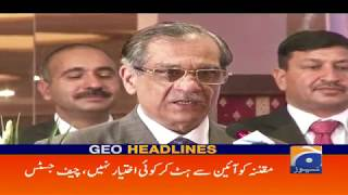 Geo Headlines - 08 PM - 20 February 2018