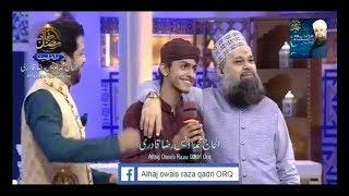 Sadae e Hassan Competition,  Owais raza qadri ,19th sehri, Ittehad Ramzan Transmission 2018 Part 2