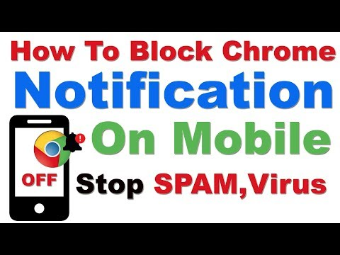 How to Block/Allow Google Chrome SPAM Notifications on Mobile (Spam Notification ऐसे करें बंद ! )