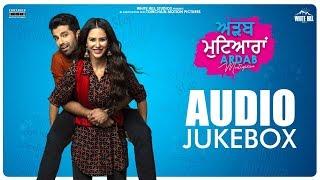 Ardab Mutiyaran (Audio Jukebox) | Sonam Bajwa | Ninja | Latest Punjabi Songs 2019 | White Hill Music