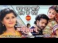 Download  Chham Chham Baje Panv Ke Pairi - छम छम बाजे पाँव के पैरी - I love You - New Upcoming Movie Song MP3,3GP,MP4