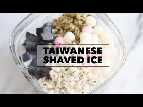 How to Make Taiwanese Shaved Ice (剉冰) ♥ Recipe