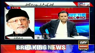 Off The Record - Topic:Qadri announces course of action if Shehbaz does not resign