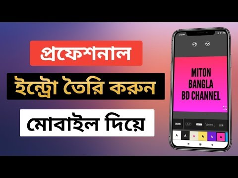 How to Make video & picture Text in PowerPoint Bangla Tutorial