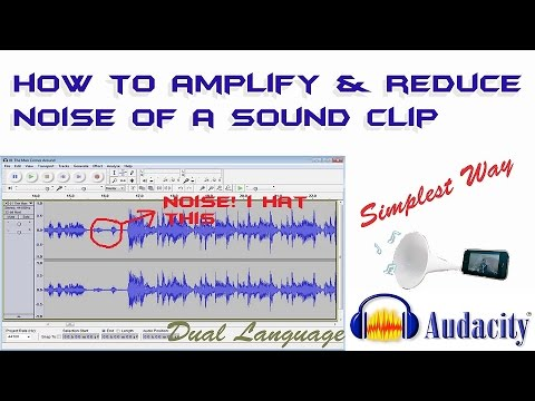 How to amplify sound and reduce background noise in p.c (hindi+beng)HD NEW-2017