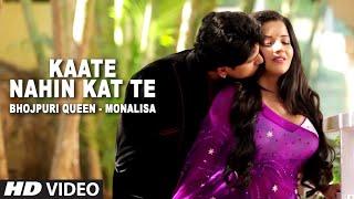 Hot & Sensuous Bhojpuri Queen Monalisa [ Kaate Nahin Kat Te Remix ]
