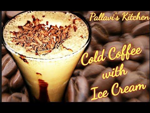 Cold Coffee Recipe-Cold Coffee With Ice Cream/Homemade Cold Coffee