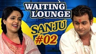 Waiting Lounge - Dr.Sanket Bhosale as SanjuBaba - Meets Sugandha Mishra as Didi - Part2 #Comedywalas