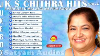 K S Chithra Evergreen Hits Vol - 4 | Malayalam Film Songs