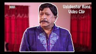 Valobashar Rong Video Clips 03   Nayok Raj Razzak   Bappy   Mahiya Mahi   Jaaz Multimedia