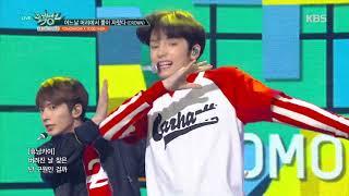 Download 어느날 머리에서 뿔이 자랐다(CROWN) - TXT (투모로우바이투게더)[뮤직뱅크 Music Bank] 20190322 Video