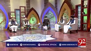 Shaam e Madina | Sahaba karaam