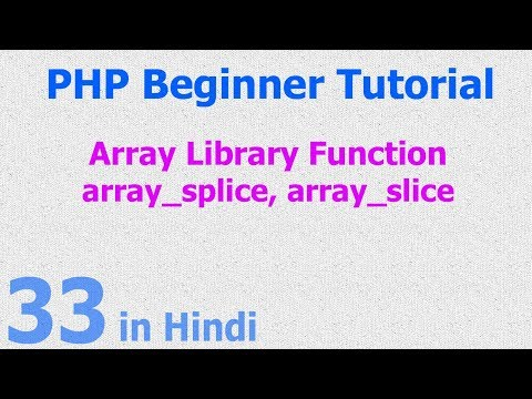 33 - PHP Array Function - array_splice, array_slice