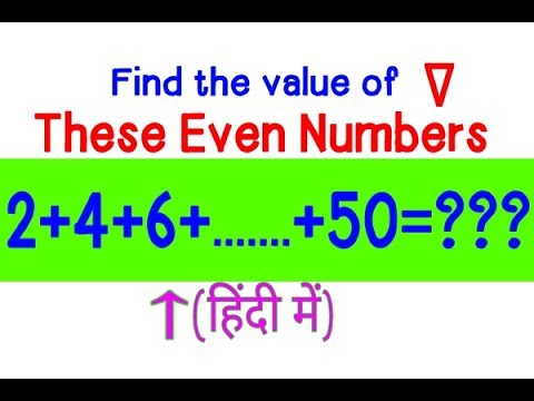 Sum of even numbers from 1 to 100 formula | Sum of first n even numbers formula