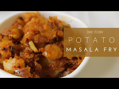 Potato masala fry | Spicy Urulaikizhangu masala fry For Rice, Chapathi, Roti, masala dosa
