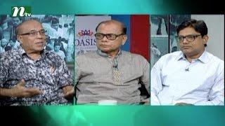 Ei Somoy (এই সময়) | Episode 2190 | Talk Show | News & Current Affairs