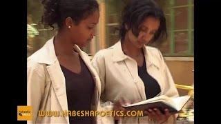 Eritrea - Semirula Do - Eritrean Movie - Part 1 - New Eritrean Movie 2014