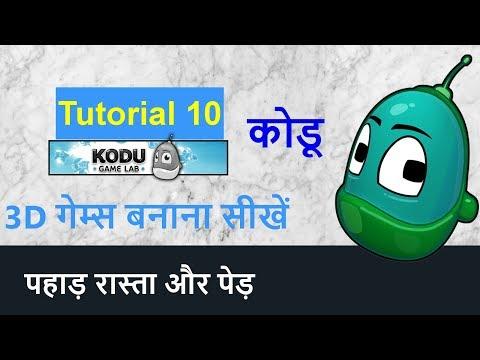 Kodu Game Lab in Hindi - Tutorial 10