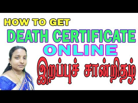 How to get Death Certificate Online In Tamilnadu - Explained in Tamil Latest | இறப்புச் சான்றிதழ்