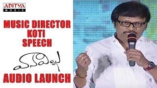 Music Director Koti Speech @ Vanavillu Audio Launch || Pratheek, Shravya Rao || Lanka Prabhu Praveen