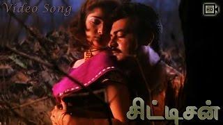 Citizen  Chikkimukki Kallu Video Song  Ajith Kumar Vasundhara Das Deva Saravana Subbiah