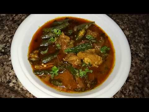 Tasty Bhindi Mutton/ Bhindi Gosht Recipe