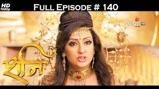 Shani - 19th May 2017 - शनि - Full Episode (HD)