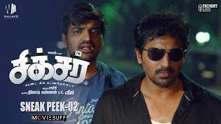 Sixer - Moviebuff Sneak Peek 02 | Vaibhav Reddy, Pallak Lalwani | Chachi