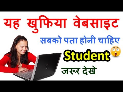 secret website on the internet 2018 [ very useful for student ]