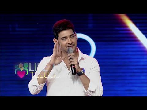 Mahesh babu funny speech on S P Y D E R | Spyder | Lifetv Telugu