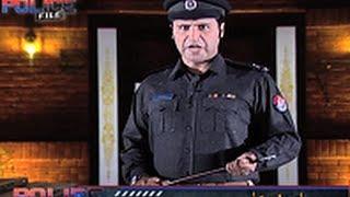 Dunya News-Police File-17-09-2012