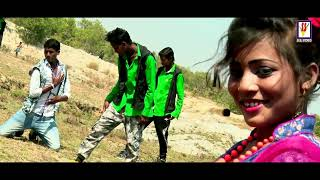 Sadananda Bauri | Borbaad Kore Dili | HD New Purulia Song 2017 | Bengali/ Bangla Song Album