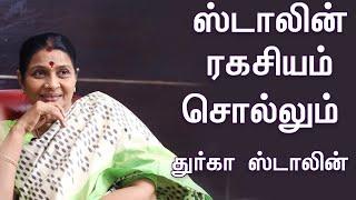 'அவரும் நானும்' - துர்கா ஸ்டாலின் - Open Talk | Kumudam | குமுதம்