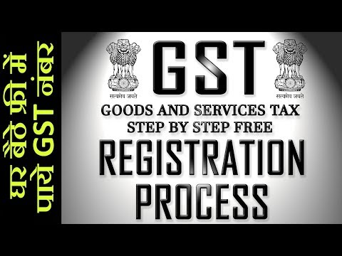How to apply for new GST registration For new taxpayers  !! APPLY FOR E COMMERCE GST