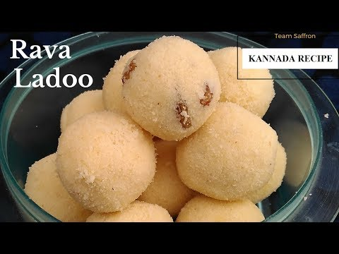 Rave Unde | Rava Ladoo | Instant without Sugar Syrup | Kannada Recipe