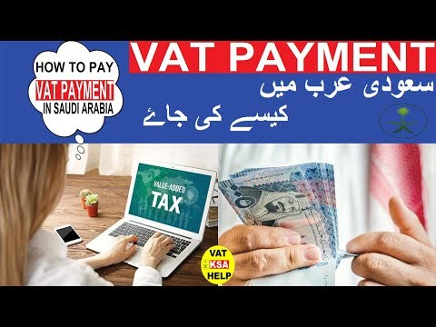 How To Pay VAT In Saudi Arabia | How To Make VAT Payment After VAT Return In Urdu and Hindi