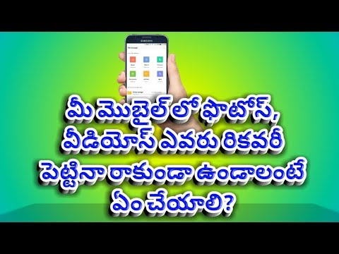 How to Permanently delete pictures&Videos before selling your mobile||Telugu