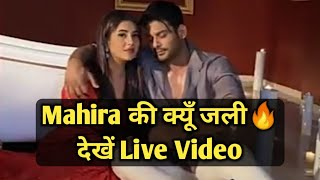Mahira की क्यूँ जली🔥 #Sidnaaz से ?   देखें Live Video   Trending World