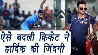 Hardik Pandya : The struggle and Full Story his Life yet । वनइंडिया हिंदी