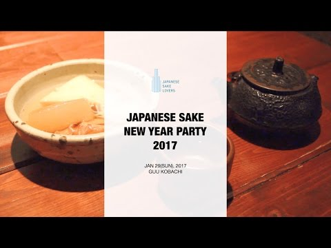 Japanese Sake New Year Party 2017 in Vancouver - Oden -