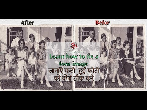 How to fix Torn photos | Fotophire photo eraser | Tech Guru Sumit
